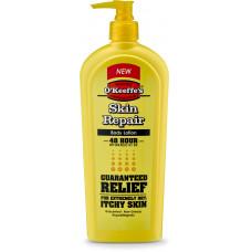 O'Keeffe's Skin Repair Pump